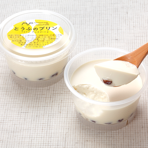 Raw cream (Total 10 to 12 types)